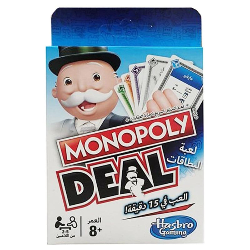 Monopoly Deal Arabic Edition  Image#1