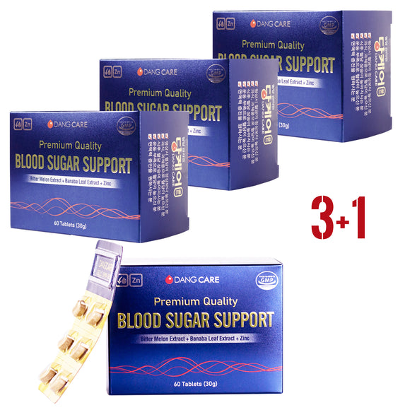 [3+1] 4 Boxes DangCare Blood Glucose Support