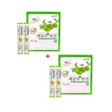 [1+1] 2 Boxes Maesil Plum Tea Extract Liquid Sticks 100ea (100 x 20g)