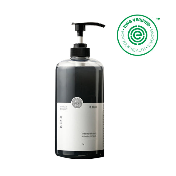 Activated Charcoal with Citrus Natural Dish Soap Detergent 1kg - 100% Plant-Based Formula
