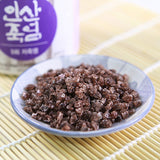 Purple Bamboo Salt 8g (Crystal)