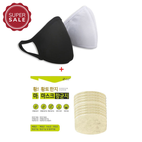 2 Pcs Washable 3D Shape Cotton Black/White Mask + 20 Pcs Hanji Nano-Filter Set