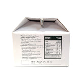 [1+1] 2 Boxes Kpurity Sweet Cabbage Extract (100ml x 30packs)