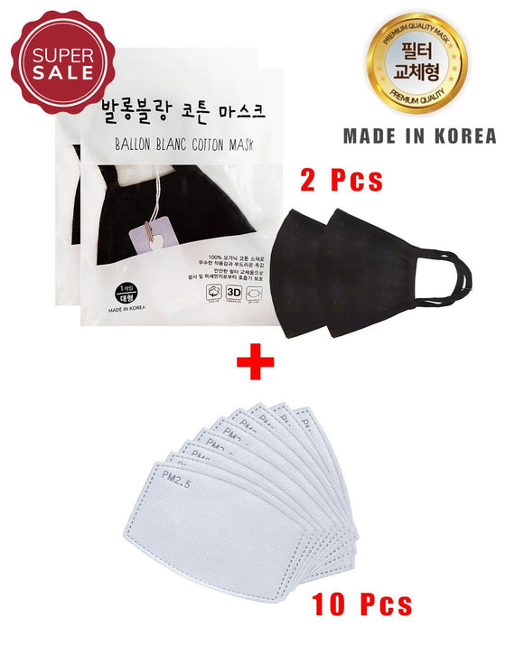 2 pcs Organic Ballon Blanc Cotton Black Korean Mask with Filter Pocket + 10 pcs 2 .5 PM Activated Carbon 5 Layers Air Filter