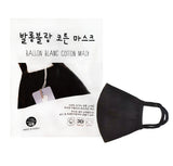 Ballon Blanc Organic Cotton Black Face Covering Mask with Filter Pocket