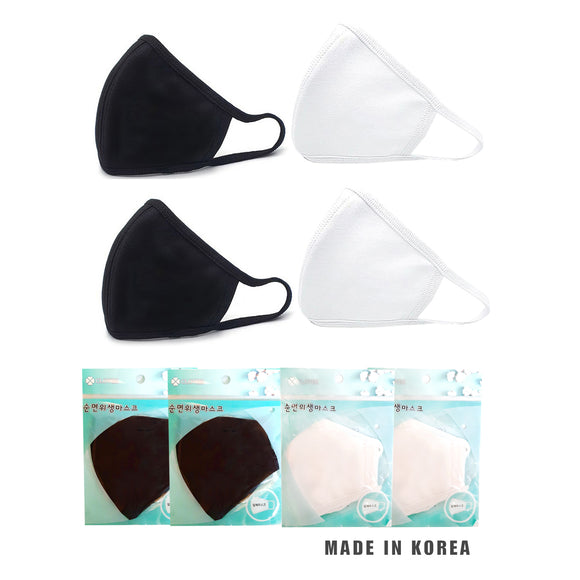 Clover 2 Pieces 3D Shaped Cotton Korean Black Masks + 2 Pieces 3D Shaped Korean Cotton White Masks
