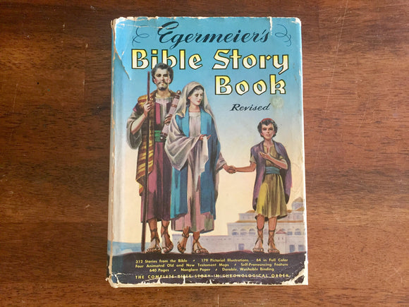 Egermeier's Bible Story Book, Hardcover Book w/Dust Jacket, Vintage 1955, Illustrated