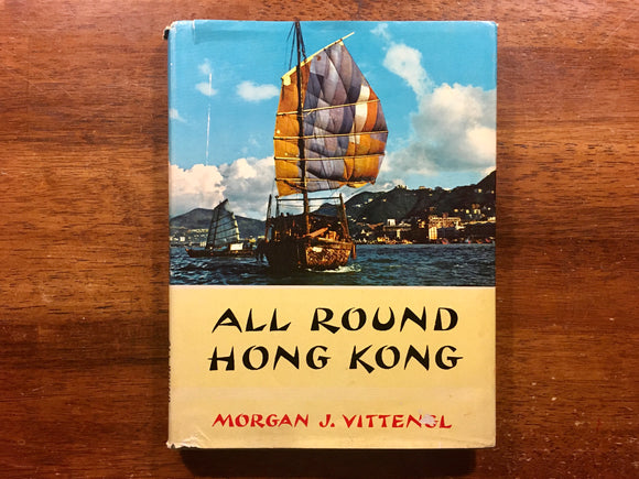 All Round Hong Kong, Morgan J. Vittengl, Vintage 1964, Catholic Foreign Mission Society of America