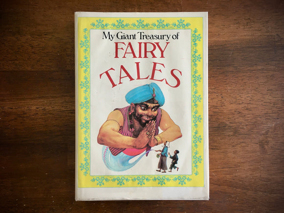 My Giant Treasury of Fairy Tales, Retold by Jane Carruth, Vintage 1987, HC
