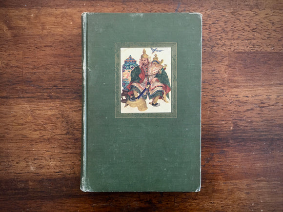 Hans Christian Andersen's Fairy Tales, Arthur Szyk Illustrated, Vintage 1945, HC