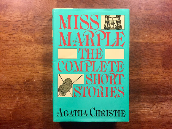 Miss Marple: The Complete Short Stories by Agatha Christie, First Print, Vintage 1985, Hardcover Book with Dust Jacket