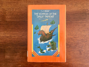 The Voyage of the Dawn Treader by C.S. Lewis, Vintage 1952, Illustrated, HC DJ