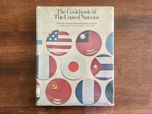 Cookbook of The United Nations, Revised Edition, Recipes, 1950, 1st Printing