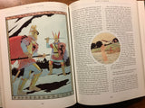 The Age of Chivalry, The Illustrated Bulfinch's Mythology, Vintage 1997
