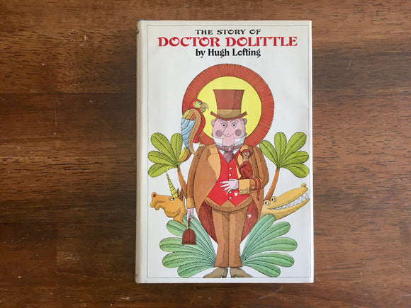The Story of Doctor Dolittle by Hugh Lofting, 1948, Junior Deluxe Edition, HC DJ