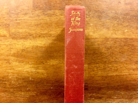 Idylls of the King by Alfred, Lord Tennyson, Vintage 1947, Hardcover Book, Illustrated