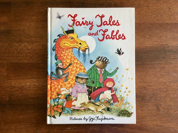 Fairy Tales and Fables, Gyo Fujikawa Illustrated, Vintage 1981, Revised Edition, HC