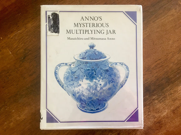 Anno's Mysterious Multiplying Jar by Masaichiro and Mitsumasa Anno, Vintage 1983, Hardcover Book with Dust Jacket
