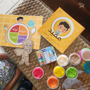 Bookish Play- Healthy Food with Mufeed
