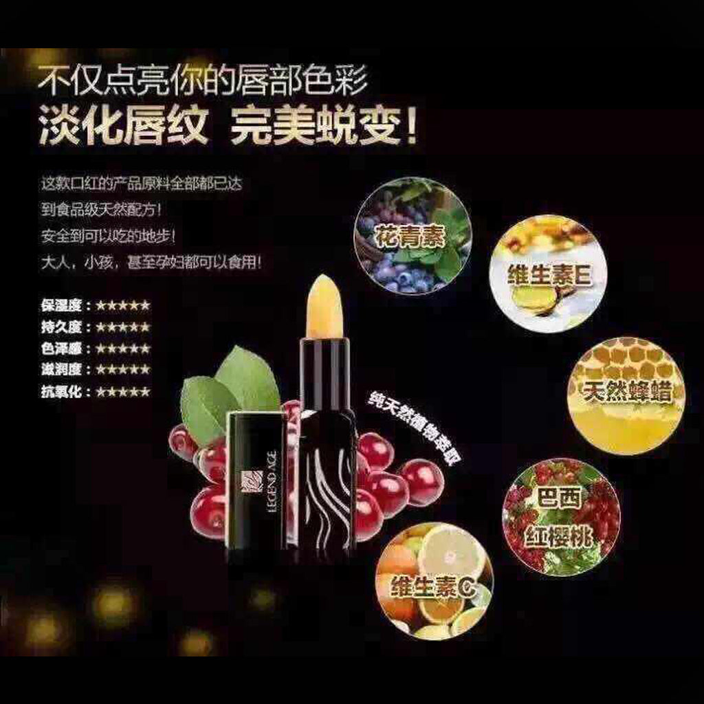 LEGEND AGE Healthy Cherry Lipstick - PROMO BUY 10 RM900