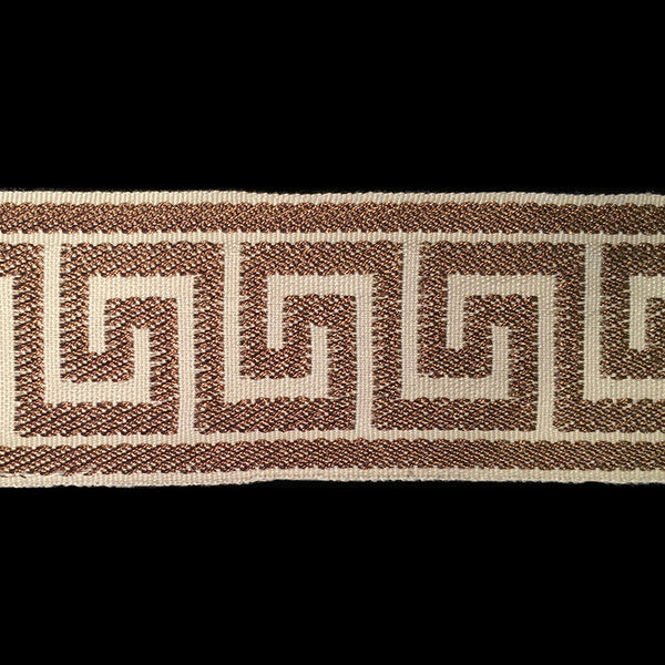 "R089 CLEARANCE - Jacquard trim ""Greek Key"" brown/beige - 2-1/4"" (57mm) - Palladia Passementerie  - 1"