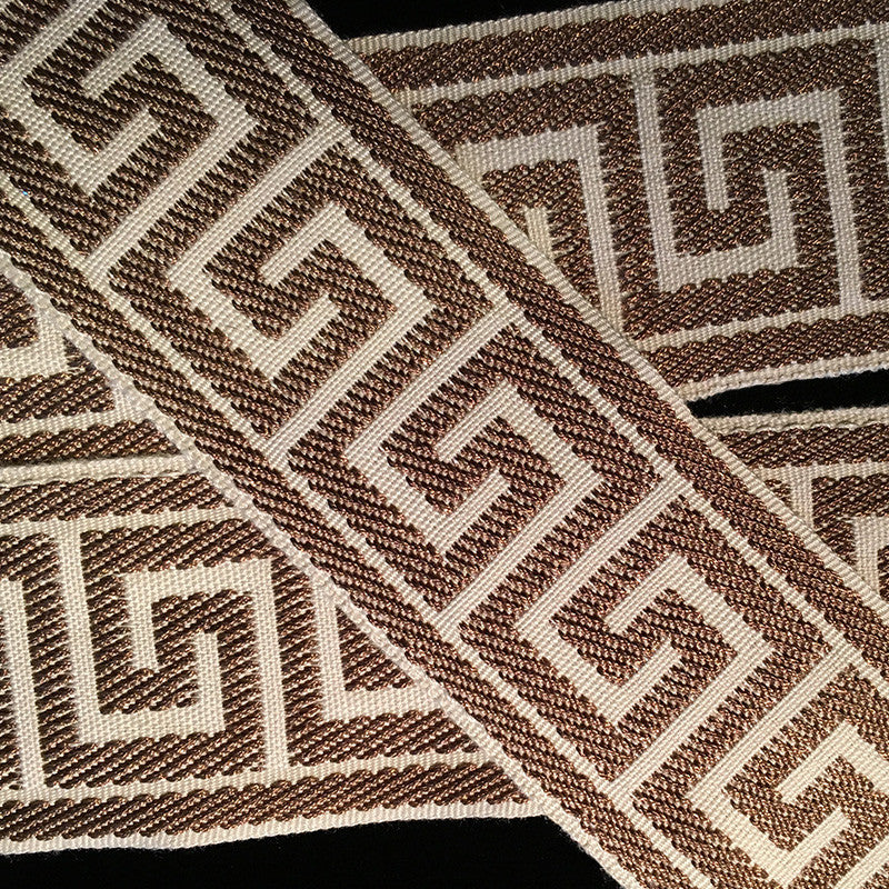 "R089 CLEARANCE - Jacquard trim ""Greek Key"" brown/beige - 2-1/4"" (57mm) - Palladia Passementerie  - 2"