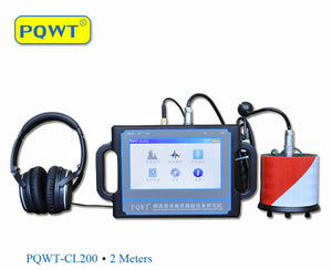 PQWT-CL200·2 Meters Underground Pipes Water Leak Detector