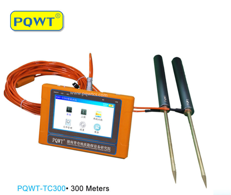 PQWT-TC300•300 Meters Automatic Mapping Underground Water Detector