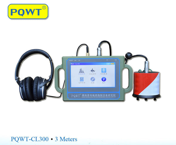 PQWT-CL300·3 Meters Underground Pipes Water Leak Detector