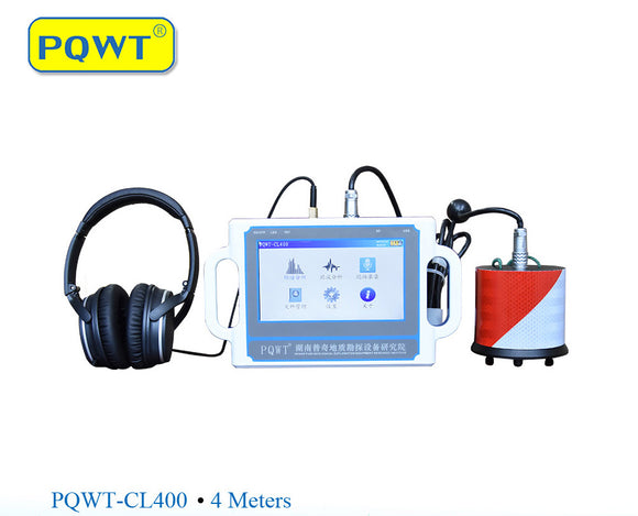 PQWT-CL400·4 Meters Underground Pipe Water Leak Detector