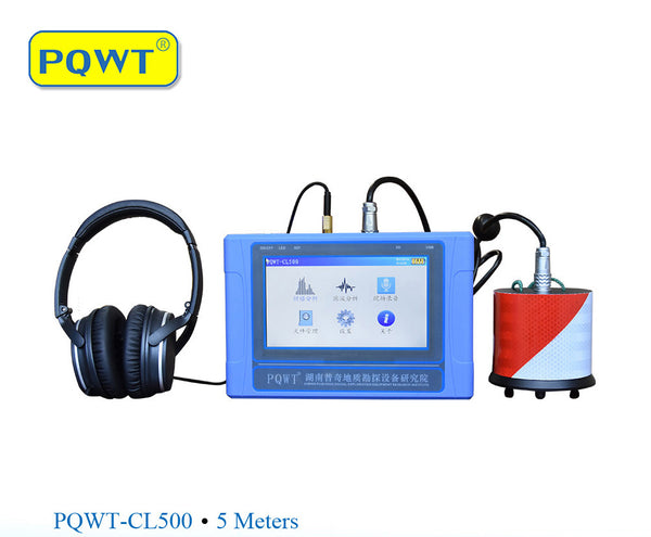 PQWT-CL500·5 Meters Underground Pipe Water Leak Detector