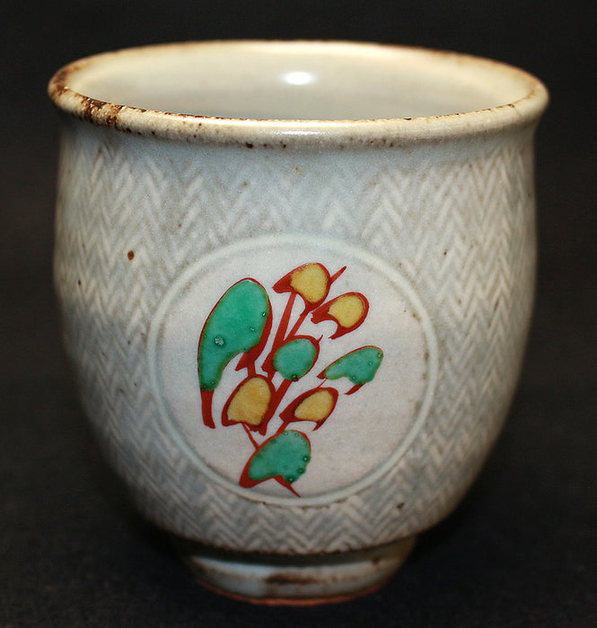 23149 人間国宝 島岡達三  (Inlay red picture teacup) SHIMAOKA Tatsuzo