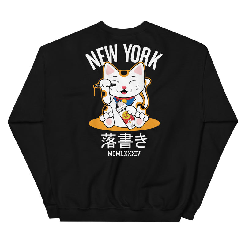 Lucky Graffiti Cat - Crewneck Sweatshirt