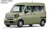 Honda N-VAN +STYLE FUN (LED) Turbo Honda SENSING *Commercial Van*