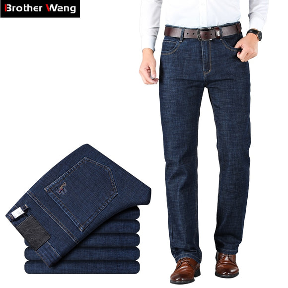 Men Classic Business Jeans Fashion Casual Primary Color Slim Fit Small Straight Male Trousers Denim Pants Brand Clothes - 88digital