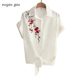 Short Sleeve Embroidery White Top Blouses Shirts Sexy Kimono Loose Beach Shirt - 88digital