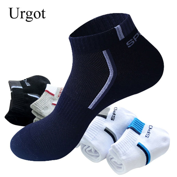 5 Pairs/lot Men Socks Stretchy Shaping Teenagers Short Sock Suit for All Season Non-slip Durable Male Socks Hosiery - 88digital