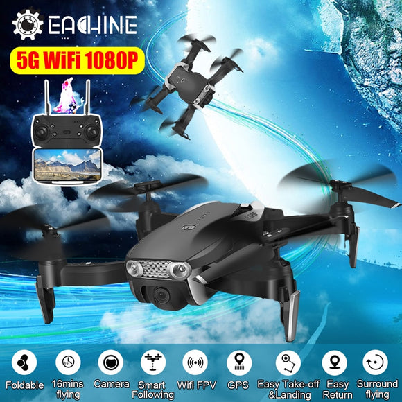 2.4G 4CH GPS 6-axis gyro Dynamic Follow WIFI FPV With 1080P Camera 16mins Flight Time RC Drone Quadcopter - 88digital