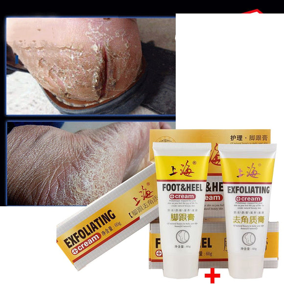 Chinese Cosmetics Hand Foot Crack Cream  Care Heel Cream + Heel Exfoliating Cream Foot Care Foot Cream Repair Anti Dry 60g+60g