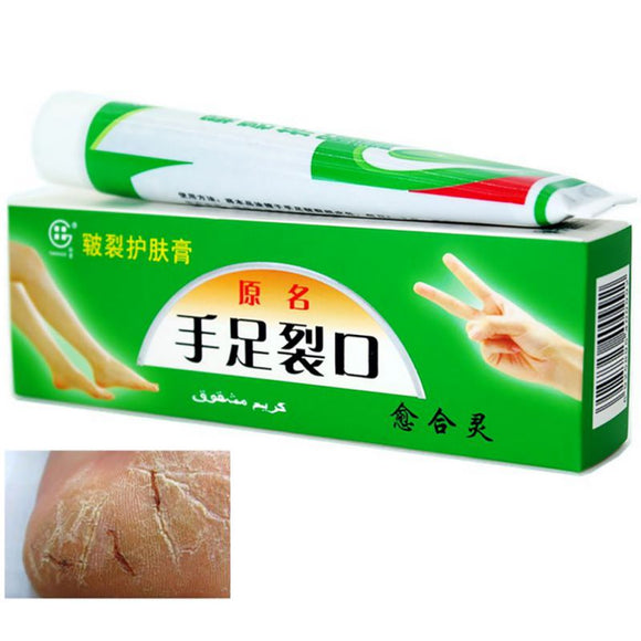Hand Foot Crack Cream Heel Chapped Peeling Foot and hand Repair Anti Dry Crack skin care Chinese Medicinal Ointment Cream Pro