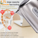 1.7L Electric Kettle With Adjustable Temperature 304 Stainless 2200W Household Quick Heating Electric Boiling Tea Pot Sonifer