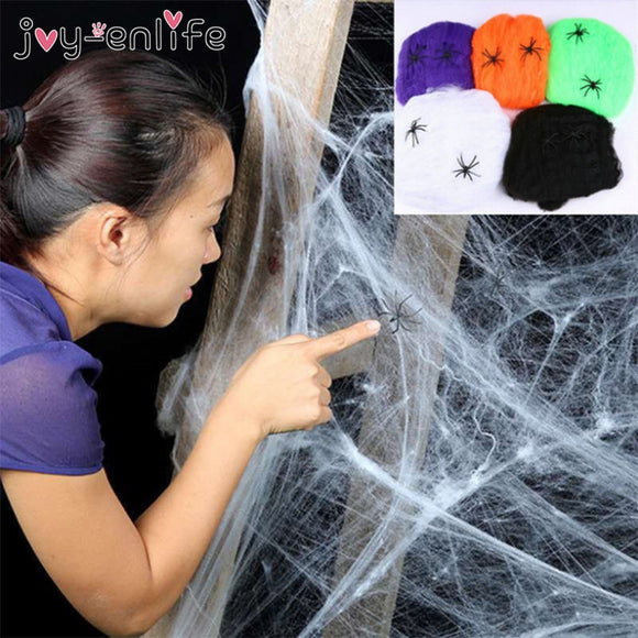 Halloween Scary Party Scene Props White Stretchy Cobweb Spider Web Horror Halloween Decoration For Bar Haunted House - 88digital