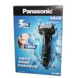 Panasonic Reciprocating Electric Shaver Men's Waterproof Razor 1 hour fast charging Beard Knife ES-WSL7D universal voltage - 88digital