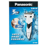 Panasonic Wet/dry Shaver for Men with three cutter head body wash electric shaver razor Rechargeable Shaving Machine ES-WSL3D - 88digital