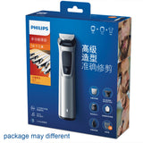 Original Philips Multigroom Series 7000 14-in-1 Premium Trimmer for Face,Hair and Body with DualCut technology,Showerproof  MG7720/15 - 88digital