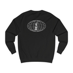 Globe sweater black back