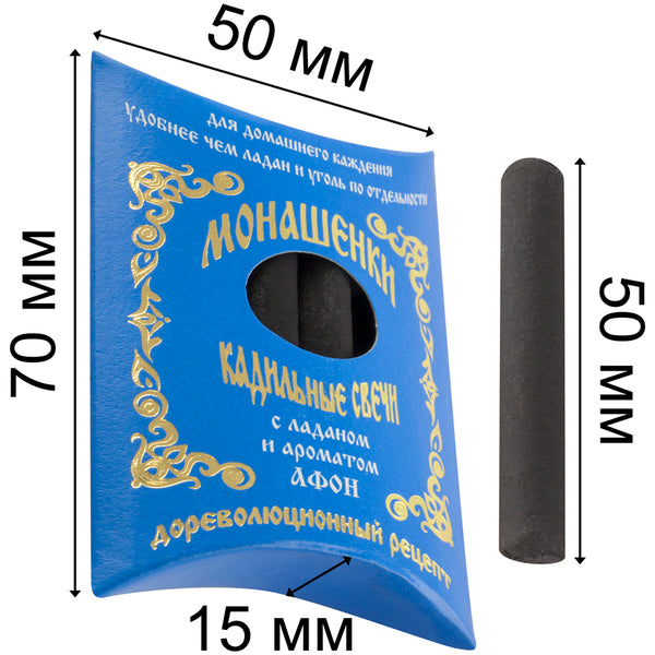"7 pcs Incense candles ""Monaschenki"" Athos"
