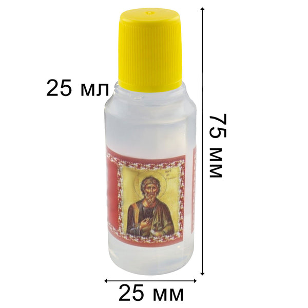 Incense oil consecrated St. Andrew the First-Called Apostle 25 ml