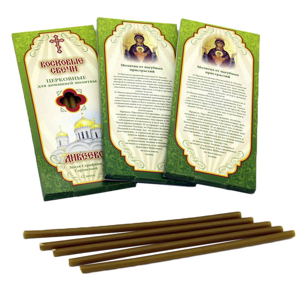 "36 pcs (SET 3x12 pcs) Beeswax candles ""Linden flowers"" for praying at home Prayer with Akathist to Matrone of Moscow"