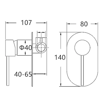 Inspire Bathware ROUL Shower/Wall Mixer Specification Drawing